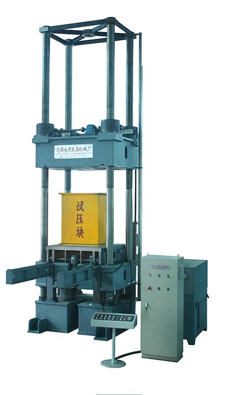 四柱上梁移动液压机