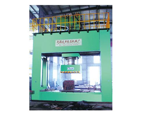 船舶板材压制专用液压机