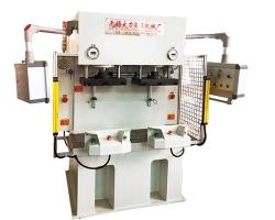单柱双工位液压机
