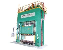 Y36L复合材料模压成形液压机
